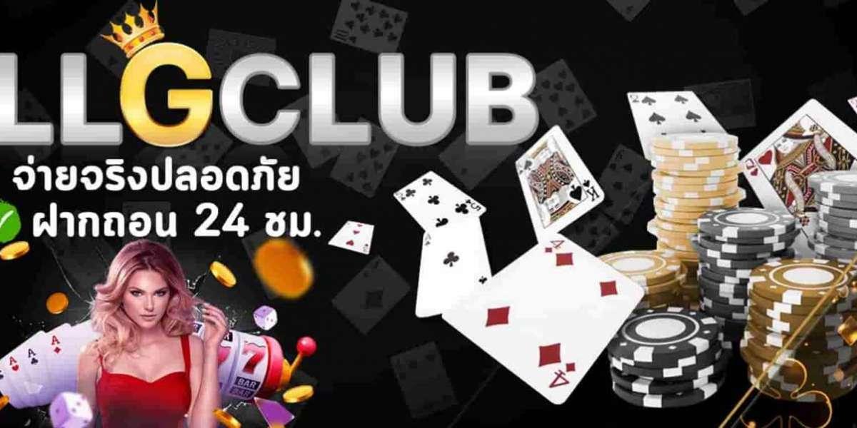 Gclub เป็นสโมสรคาสิโนออนไลน์ที่นำเสนอเกมคาสิโนออนไลน์ที่ดีที่สุดโดยเน้นที่คุณสมบัติทางสังคม